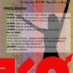 eko 21 v2